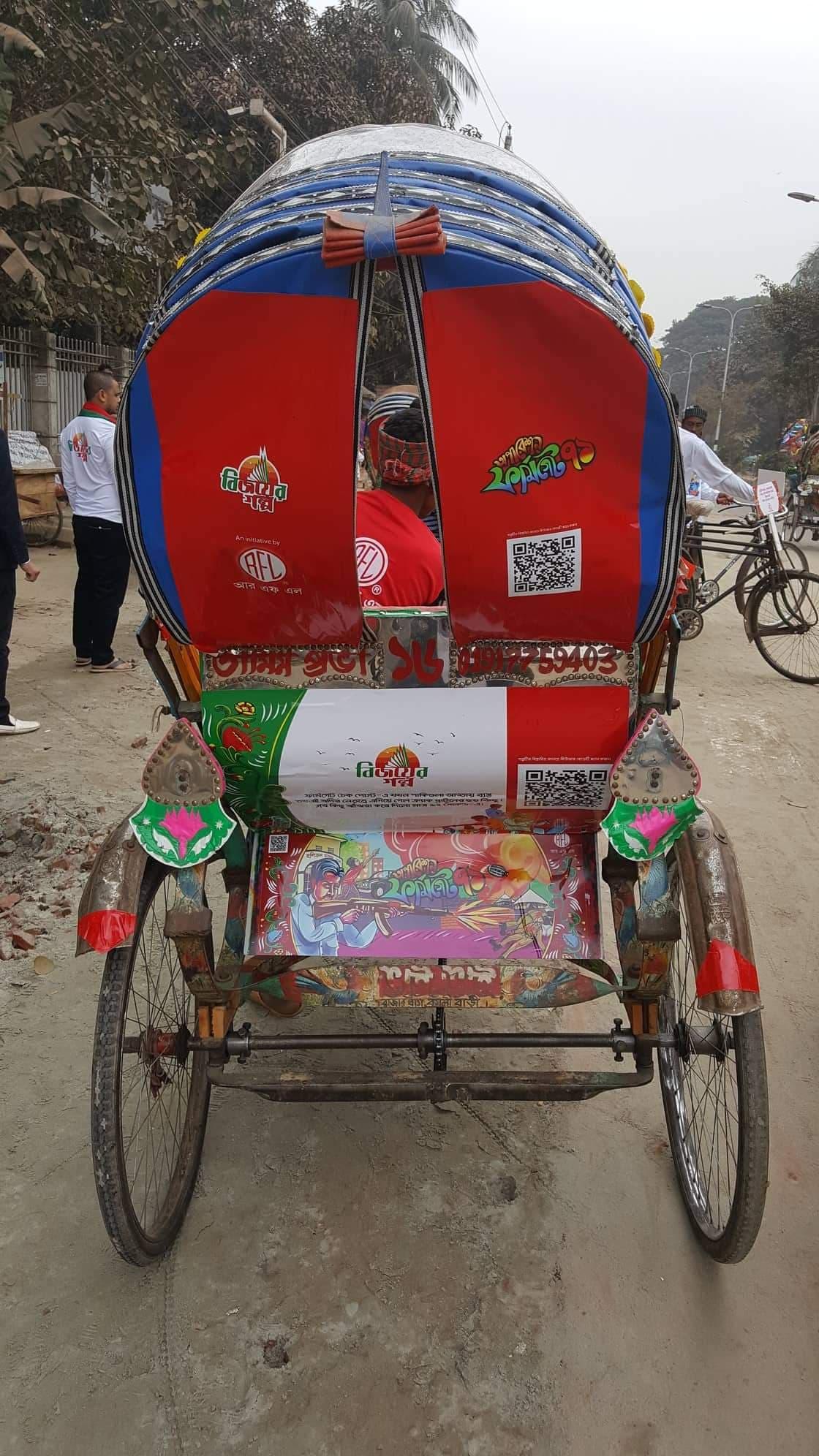 নতুন প্রজন্মের উদ্দেশ্যে শহরময় ঘুরে বেড়াবে রিকশায় আঁকা বিজয়ের গল্প