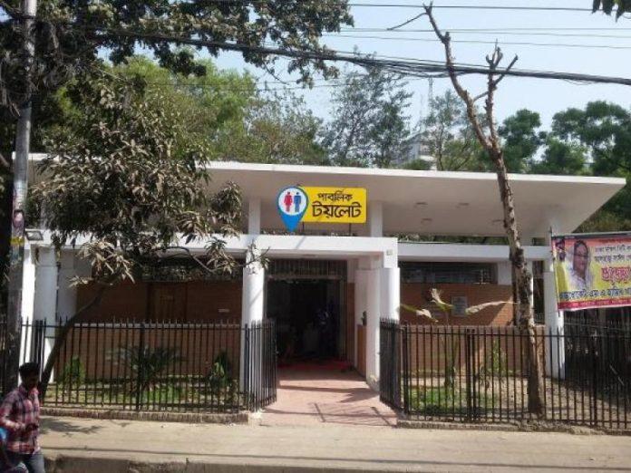 নারীবান্ধব পাবলিক টয়লেট নির্মাণের প্রকল্প হাতে নিয়েছে দুই সিটি করপোরেশন