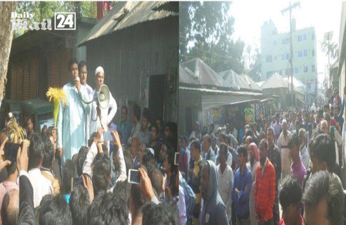 ফরিদপুর-৪ আসনে বিএনপি'র মিছিল ও পথসভা