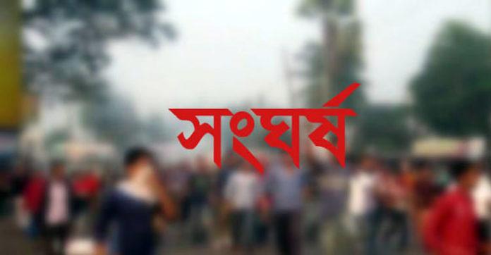 রাঙ্গাবালীতেআওয়ামী লীগ ও বিএনপিরসংঘর্ষ,অর্ধশত আহত
