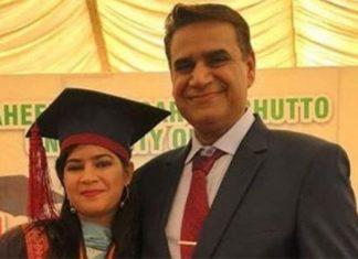 মুসলিমপ্রধান রাষ্ট্র পাকিস্তানের প্রথমহিন্দু নারী বিচারক