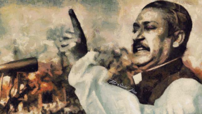 আজ শেখ মুজিবুর রহমানের'বঙ্গবন্ধু' উপাধির অর্ধশতবার্ষিকী