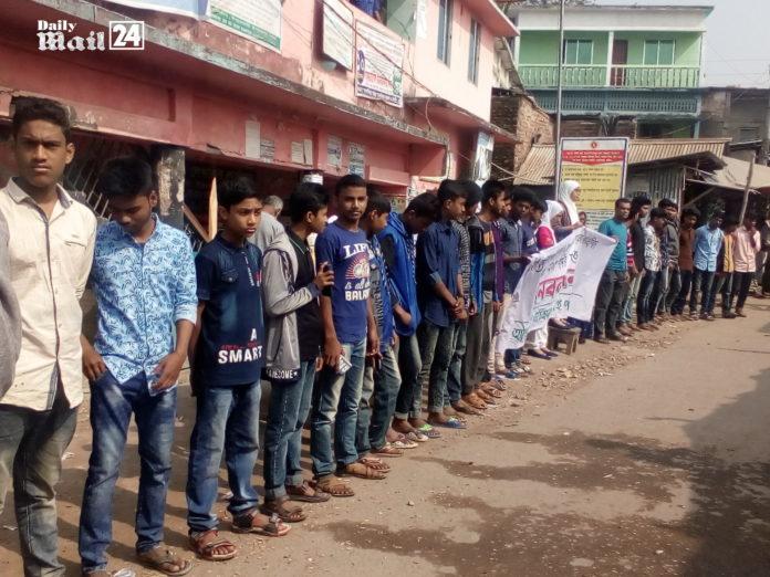 ইন্দুরকানীতে এসএসসি পরিক্ষার্থীদের মানববন্ধন!