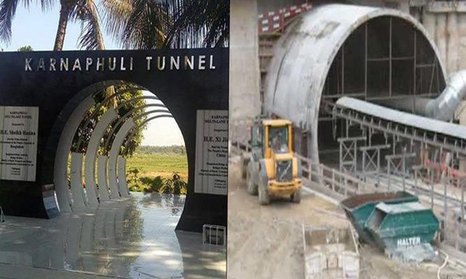 বঙ্গবন্ধু টানেল নির্মাণ কাজের উদ্বোধন করেছেনপ্রধানমন্ত্রী