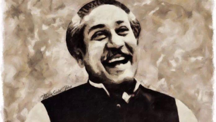 জাতির পিতা বঙ্গবন্ধু শেখ মুজিবুর রহমান-এর ৯৯তম জন্মদিন আজ