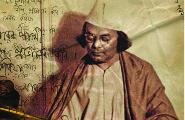 আজ জাতীয় কবি কাজী নজরুল ইসলামের ১২০তম জন্মবার্ষিকী