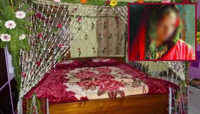পুলিশের তাড়া খেয়ে কিশোরীকে বাসরঘরেরেখেই পালাল ইউপি সদস্য