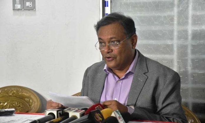'বিএনপির চেয়ারপারসন খালেদার মুখে ঘা হয়েছে বলে জাউ খাচ্ছেন'