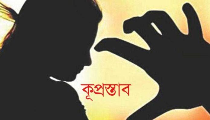 ছাত্রীকে শিক্ষকের কুপ্রস্তাব, রাজি না হওয়ায় নগ্ন ছবি নেটে ছাড়ার হুমকি