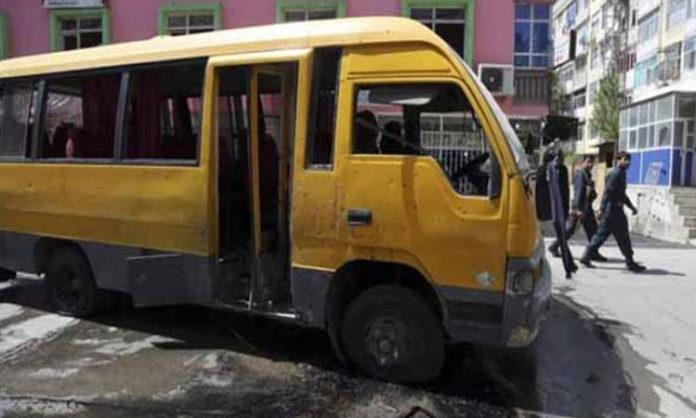 কাবুলে বোমা বিস্ফোরণ, চারজন নিহত ও ১৬ জন আহত