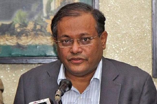 'খালেদা জিয়াকে মুক্ত করতে আইনি প্রক্রিয়ার বিকল্প নেই'