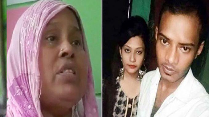 'নয়ন বন্ড ১২ লাখ টাকাসহ ধরা পড়েছিল, টাকা কোথায় পাইলো'