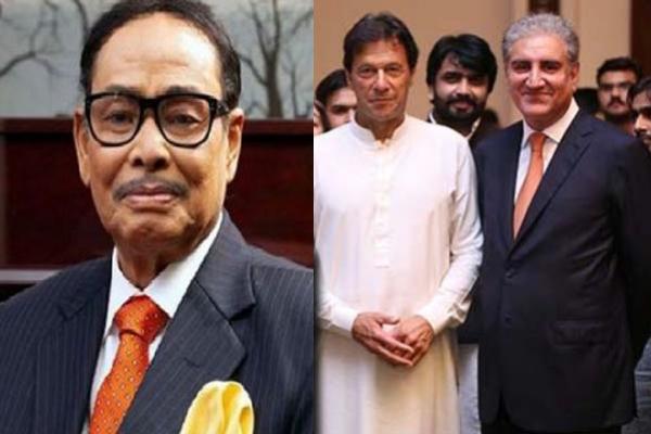 'বাংলাদেশ-পাকিস্তান সম্পর্ক জোরদারে এরশাদের ভূমিকা স্মরণীয়'