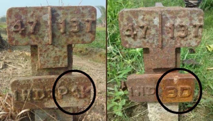 সীমান্ত পিলার থেকে স্বাধীনতার ৪৮ বছর পর সরানো হলো পাকিস্তানের নাম