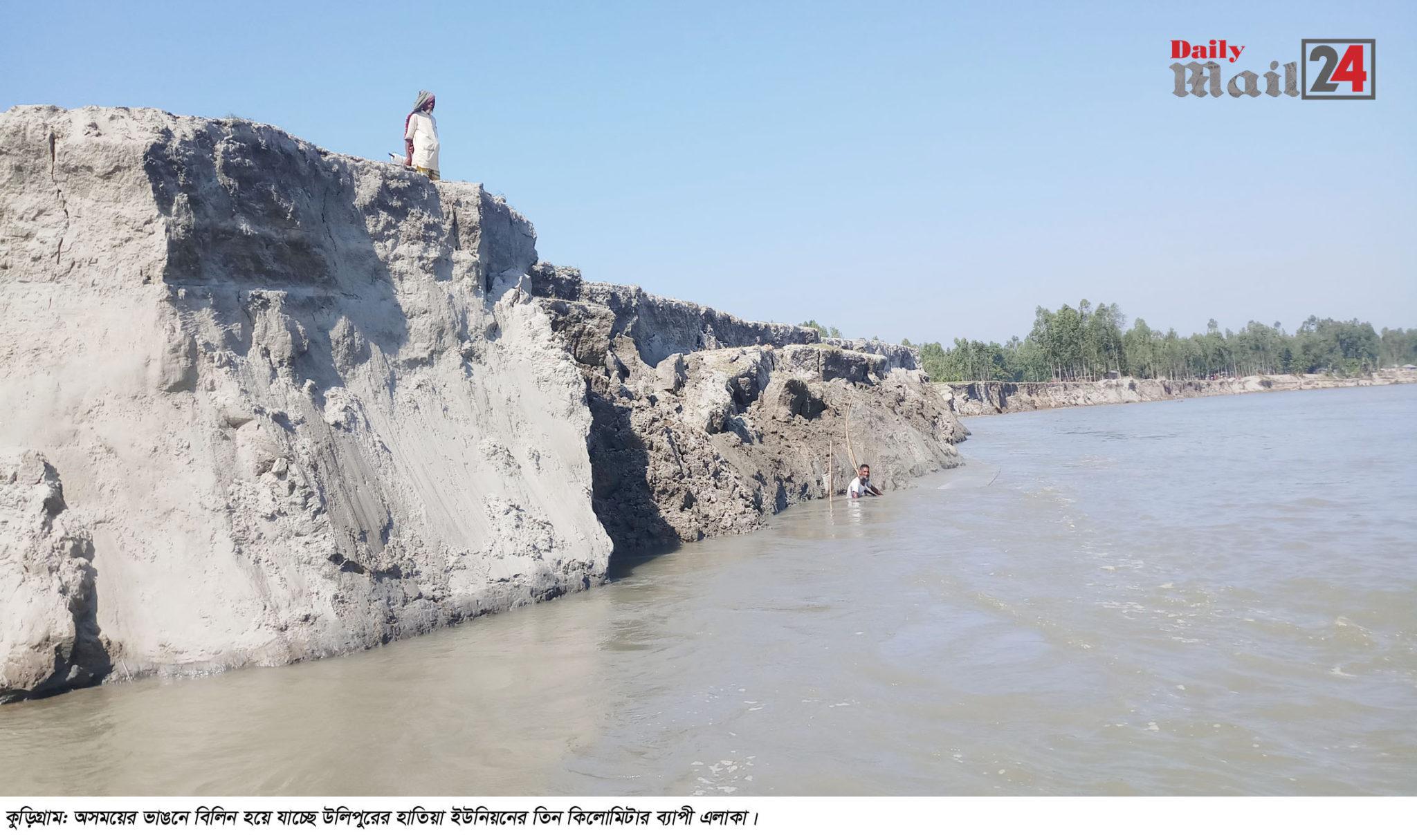 উলিপুরে হাতিয়ায় নদীভাঙনে দু'শতাধিক বসতবাড়ী বিলীন