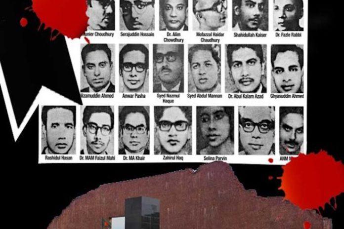 আজ শহীদ বুদ্ধিজীবী দিবস, বাঙালি জাতির ইতিহাসের অন্যতম শকাহত দিন
